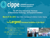 The 18th China International Petroleum & Petrochemical Technology & Equipment Exhibition (CIPPE)